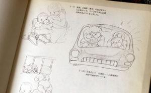 goro_keisuke_2